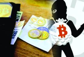 6 Dicas para Proteger seus Bitcoins