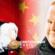 BitCache e a Volta das Taxas em Transações de Bitcoin na China