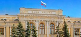Banco Central da Rússia Diz Que Não Irá Banir o Bitcoin