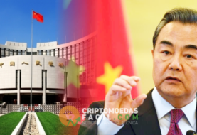 Banco Central da China Avisa que Continuarão as Inspeções nas Exchanges Chinesas