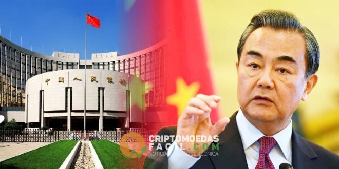 Banco Central da China Avisa que Continurão as Inspeções nas Exchanges Chinesas