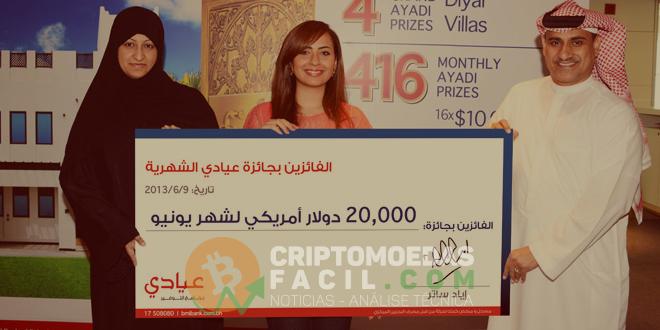 Concurso Oferece R$ 60.000 para Startup de Blockchain