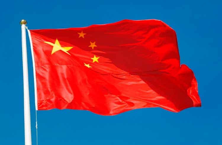 Blockchain é usada para rastrear condenados em liberdade condicional na China