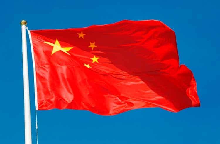 Suprema Corte da China decide que evidências autenticadas na blockchain serão legalmente aceitas