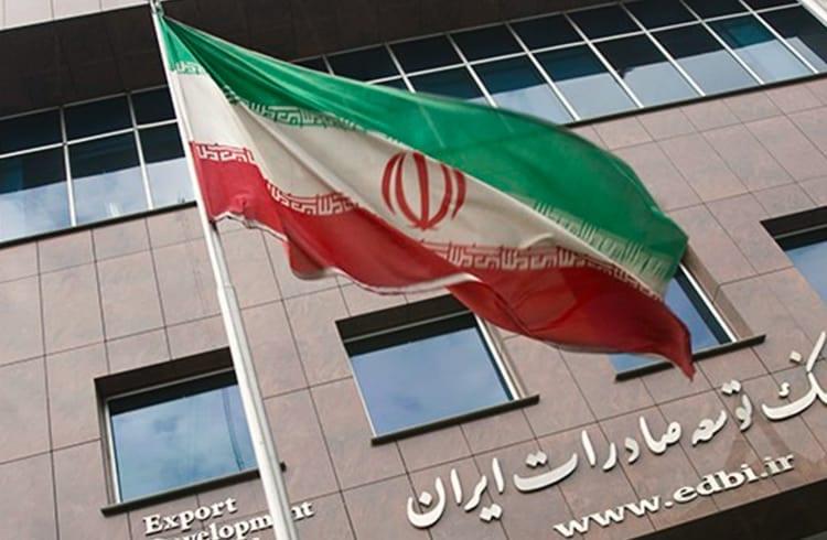 Banco Central do Irã pode restringir o uso de Bitcoin para pagamentos no país
