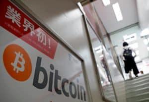 Órgão regulador financeiro do Japão pode aprovar ETF de Bitcoin