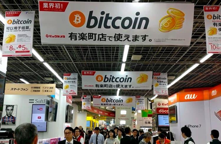 """Globo e Bandeirantes vão ao Japão ver como """"funciona"""" o Bitcoin"""