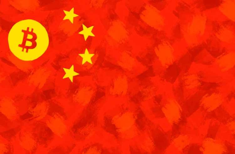 Importante empresário e trader chinês comete suicídio depois de perder 2 mil BTC