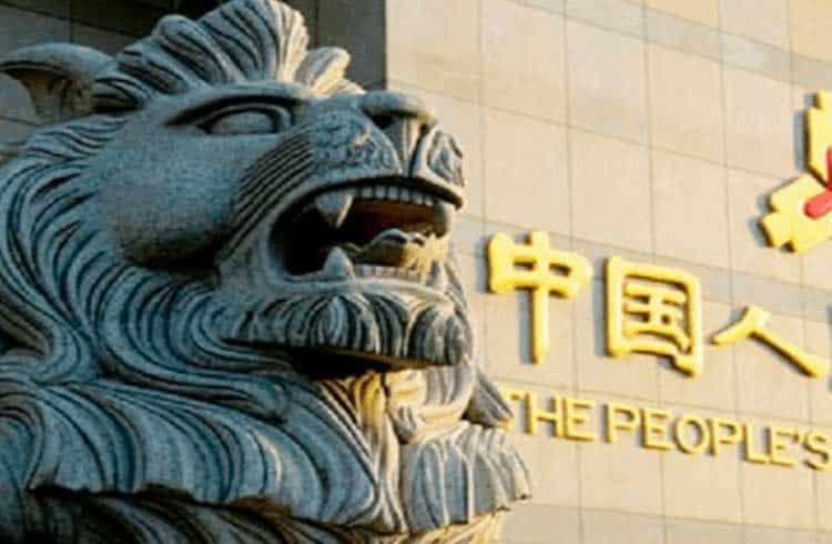 Banco central da China afirma que moeda digital do país já está pronta
