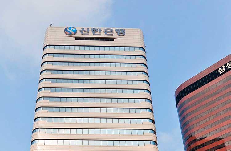 Corretora do segundo maior banco da Coreia do Sul oferecerá empréstimo de ações em blockchain