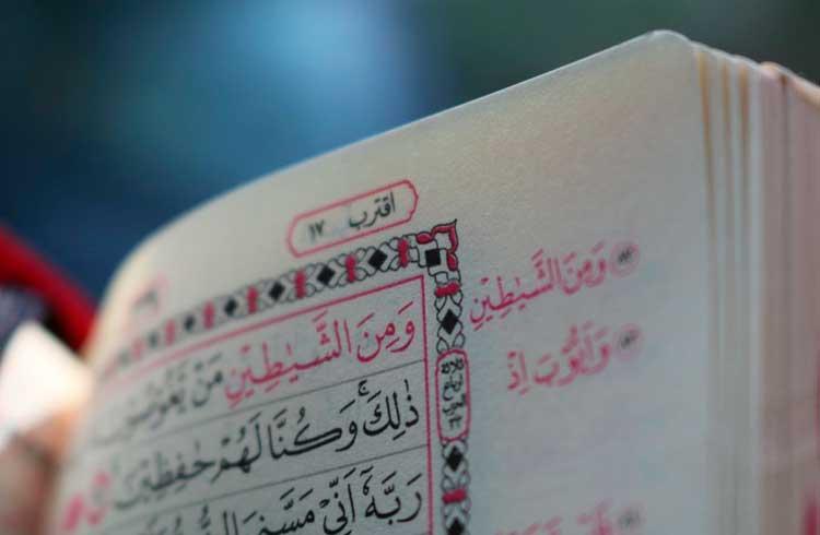 Estudiosos muçulmanos consentem ao Ethereum permissão da lei islâmica