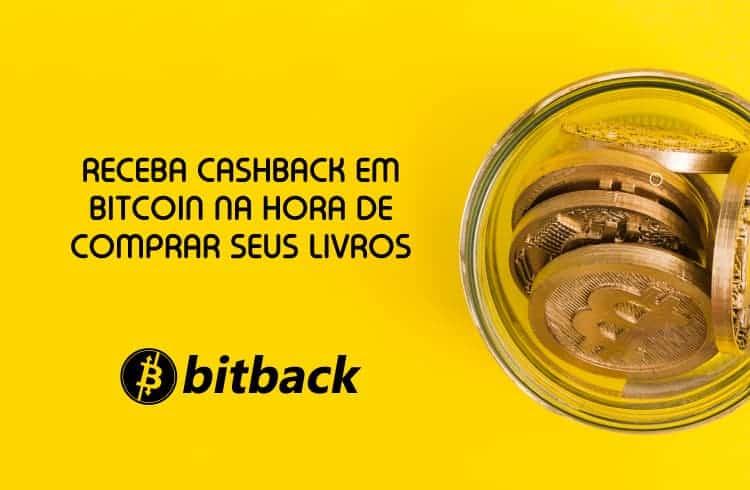 Receba cashback em Bitcoin na hora de comprar seus livros