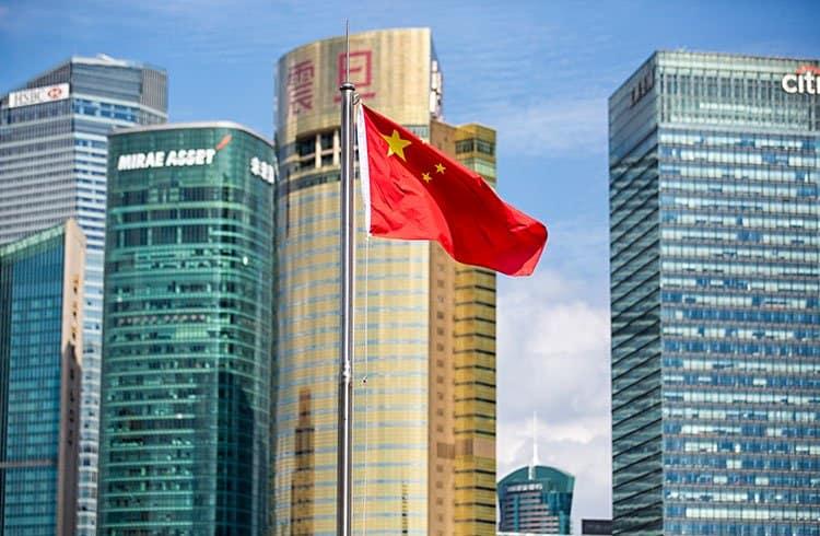 Banco Central da China promove uso de blockchain no ramo mercantil