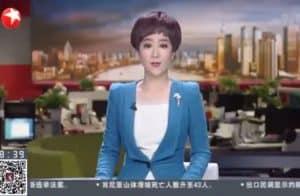 Suposta invasão de escritório da Binance em Xangai chega à TV chinesa