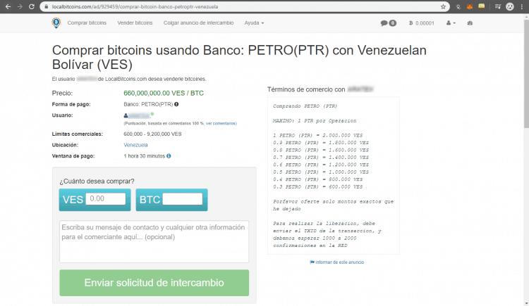Os usuários do Localbitcoins aproveitam o sistema para promover compras de petros bem abaixo do preço atual.