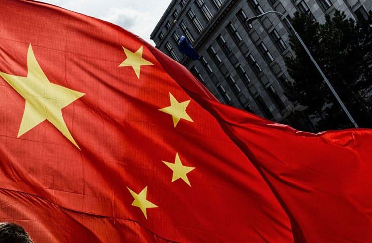 Nova edição do ranking chinês de criptoativos coloca EOS e Tron no topo
