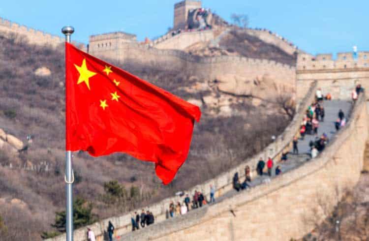 Ex-executivo do PCC chinês fala sobre criptomoeda do país e banimento de ICOs