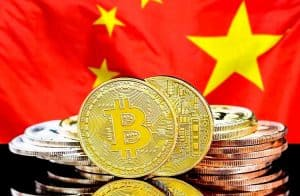 Surto de coronavírus pode acelerar emissão de moeda digital da China