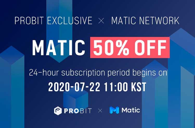 ProBit Exclusive estreia com listagem do token MATIC com 50% de desconto