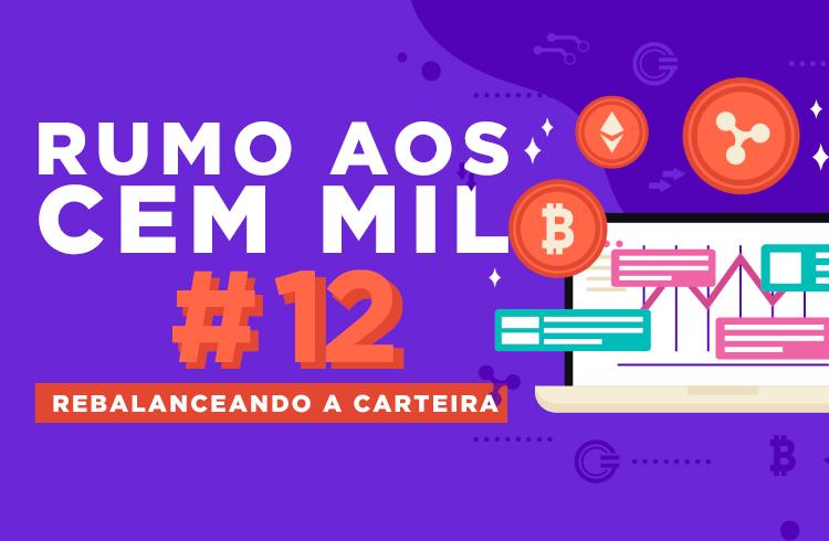 Comprei Cardano (ADA) e vendi Bitcoin (BTC) | RUMO AOS R$ 100 MIL #12