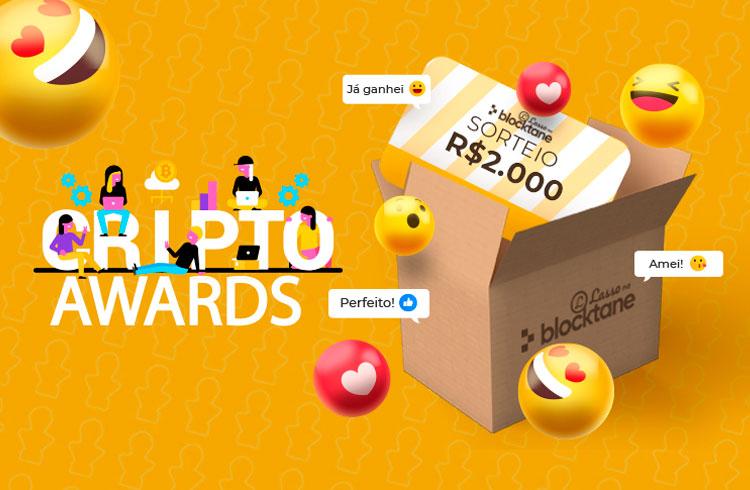 CriptoAwards: participe e concorra a R$ 2 mil nesta quinta-feira