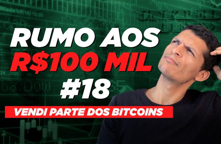Vendi Bitcoin para comprar CAKE e 1INCH | Rumo aos 100 mil #18