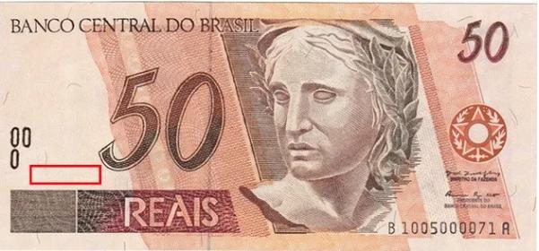Cédula de R$ 50 sem a frase.