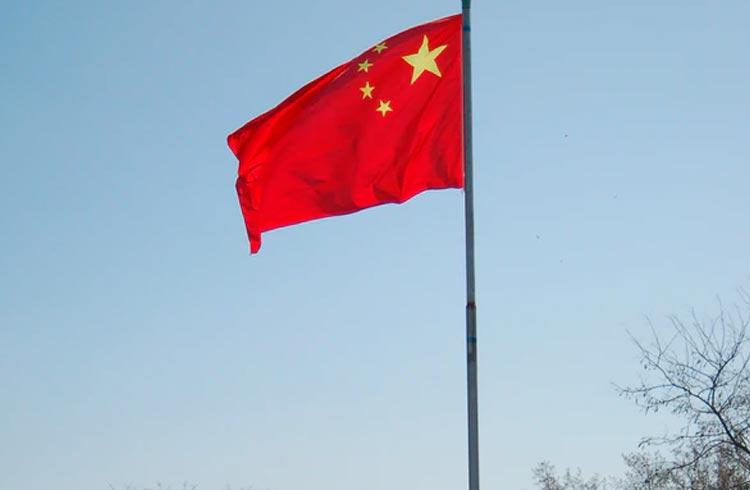 Banco Central da China: Vamos continuar a reprimir as criptomoedas